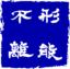 Logo for Hioki Group